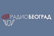 Radio Beograd 1